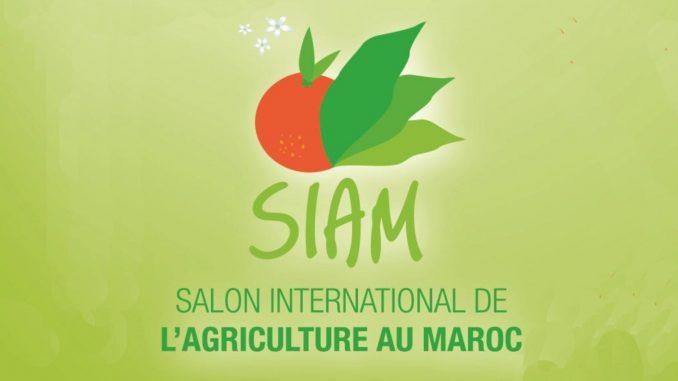 Salon international de l 39 agriculture pr sence en force for Programme salon de l agriculture 2017