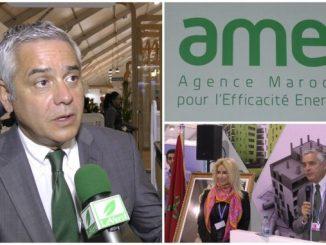 L'Agence Marocaine pour l'Efficacité Énergétique