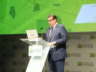 Lancement de la 9ème édition des Assises Nationales de l'Agriculture