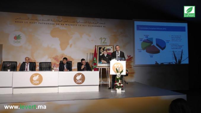 L'agence Marocaine de l'Efficacité Energétique SIAM