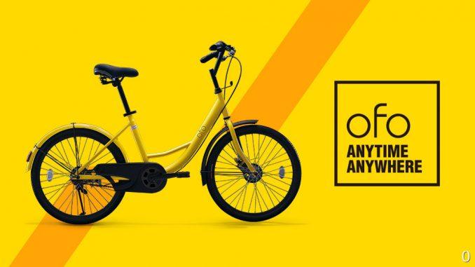 ofo, une start-up basée à Pékin, est la plus grande plate-forme de partage de vélos au monde