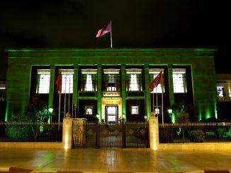 La chambre des Représentants s'illumine en vert