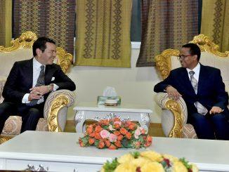 Le prince Moulay Rachid au 29e sommet de l'Union africaine (UA)