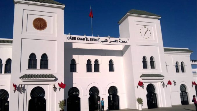 Ksar El Kébir déclarée ville sans bidonvilles