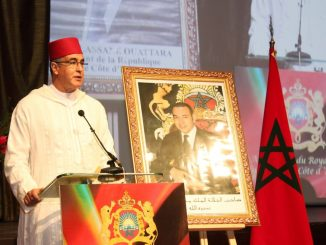 Célébration de la Fête du Trône par l'Ambassade du Maroc à Abidjan