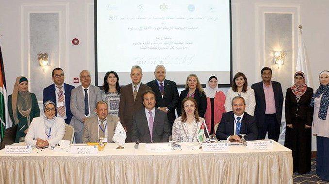 Tourisme Durable : Le Maroc organise à Amman un atelier sur le rôle de la société civile