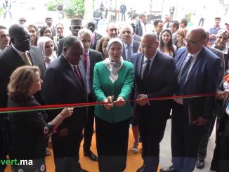 Pollutec Maroc : Nezha El Ouafi inaugure l'édition 2017