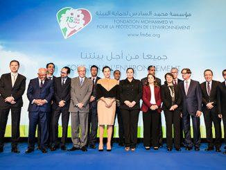 Rabat : SAR Lalla Hasnaa préside l'ouverture de la 7è Conférence islamique des ministres de l'Environnement