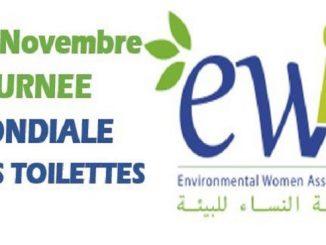 Environmental Women Association (EWA).