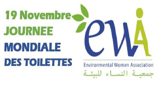 Environmental Women Association (EWA).