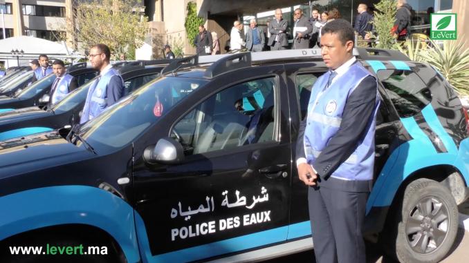 شرطة المياه في مجال حماية ومراقبة الملك العام المائي
