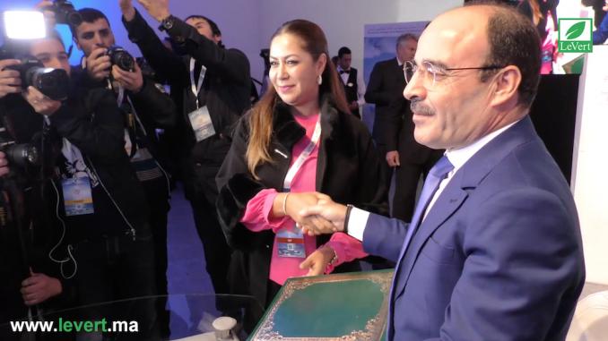 Le deuxième mémorandum d'entente, signé par M. El Omari, et la co-fondatrice de l'Alliance mondiale des savoir-faire ancestraux pour le climat (AMSEC), Nouzha Bouchareb