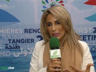 Sonia Mezzour, Secrétaire Générale de l'Agence Marocaine de l'Efficacité Energétique (AMEE)