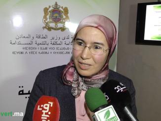 السيدة نزهة الوافي كتابة الدولة المكلفة بالتنمية المستدامة خلال الدورة التكوينية المنظمة لفائدة وسائل الإعلام