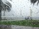 Météo Maroc :Pluies et baisse des températures prévues dès vendredi
