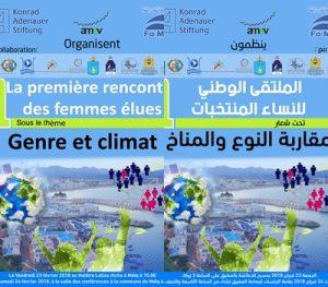 Mdieq accueille la 1ère Rencontre Nationale des Femmes Élues sous le thème « Genre et Climat »