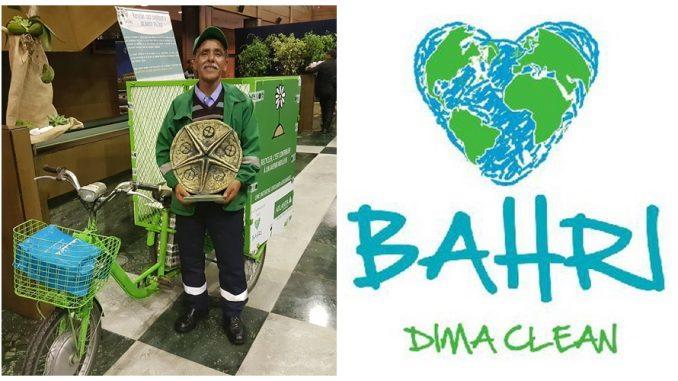 Hamri le chiffonnier reçoit le Trophée Lalla Hasnaa