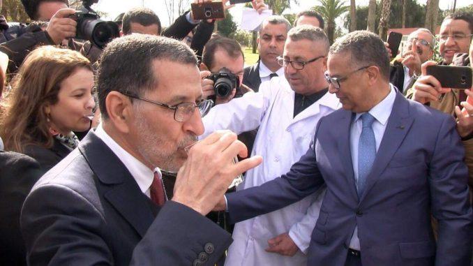 Le chef du gouvernement Saad Eddine El Othmani et Charafat Afailal, Secrétaire d'Etat Chargée de l'Eau au barrage Sidi Mohammed Ben Abdellah