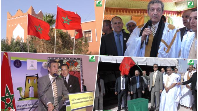 حضور الدكتور عبد العظيم الحافي للدورة الثانية للمناظرة الإقليمية للتنمية بإقليم أسا الزاك