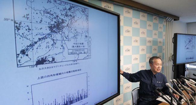 Japon :Un puissant tremblement de terre tuant trois personnes