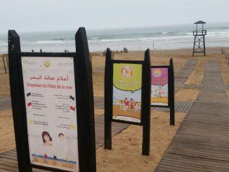 Environnement : L'ONEE lance un programme de sensibilisation dans 9 plages
