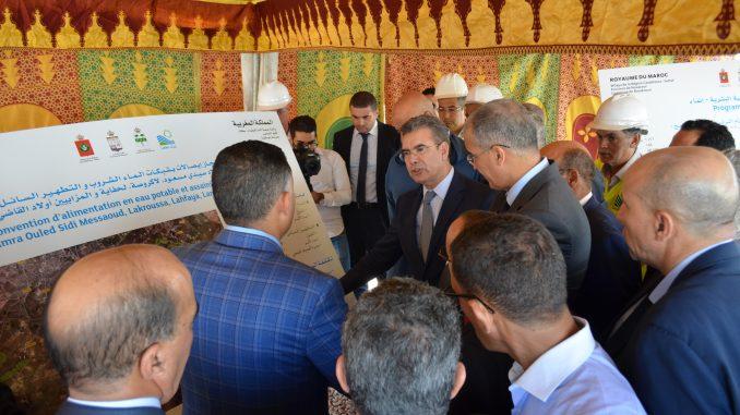 Présentation du Projet INMAE INDH à Bouskoura