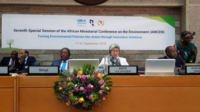 Nezha El OUAFI, Secrétaire d'Etat chargée de l'Environnement Conférence Ministérielle Africaine sur l'Environnement