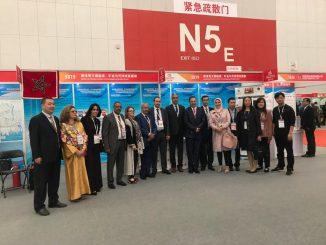 Aziz RABBAH, participe aux travaux de « China Mining 2018 » à Tianjin en Chine