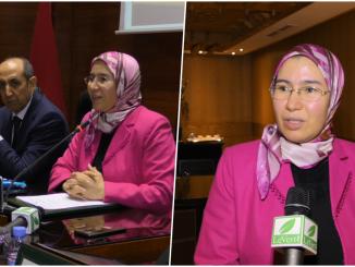 كاتبة الدولة المكلفة بالتنمية المستدامة نزهة الوفي، تترأس اجتماع تحضيري بالرباط لمشاركة الوفد المغربي في مؤتمر كوب24
