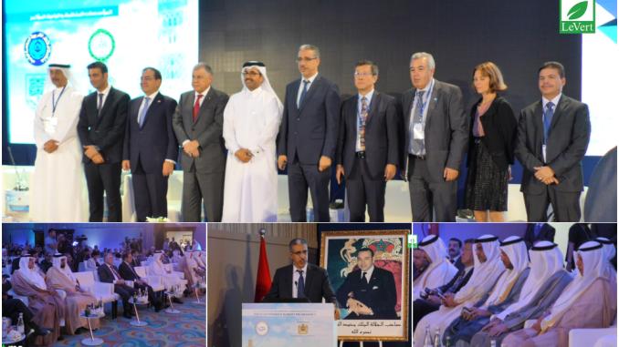 مؤتمر الطاقة العربي الحادي عشر الذي نظم بمدينة مراكش