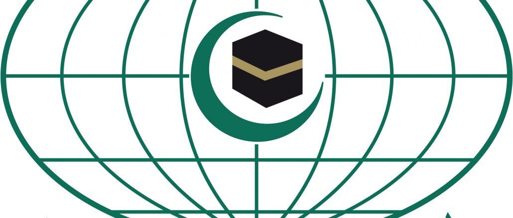 ISESCO : (Islamic Educational, Scientific and Cultural Organization