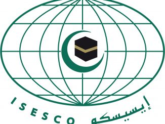 ISESCO : (Islamic Educational, Scientific and Cultural Organization